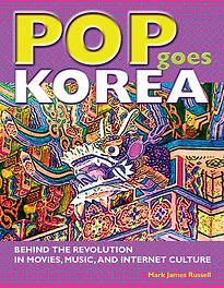Pop Goes Korea