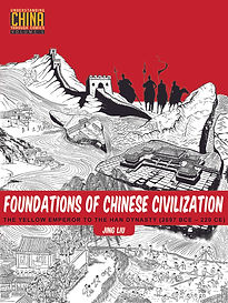 Foundations of Chinese Civilization (vol. 1)