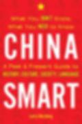 China Smart