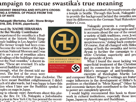 Nichi Bei Weekly reviews 'The Buddhist Swastika and Hitler's Cross'