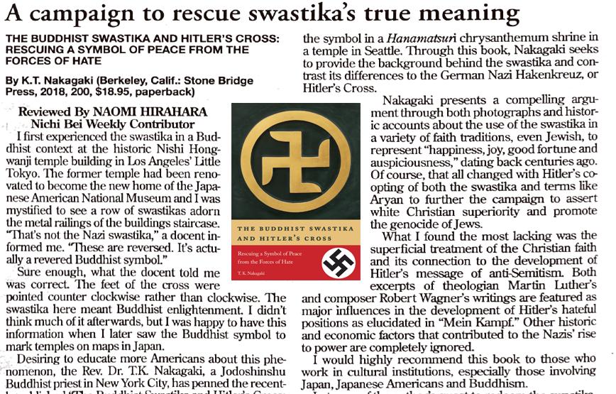 /images/blog/buddhist swastika.PNG