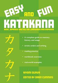 Easy and Fun Katakana
