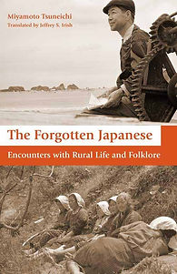 The Forgotten Japanese