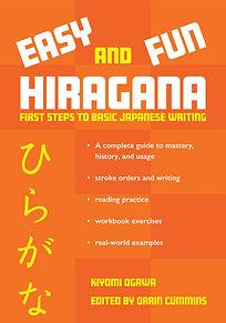 Easy and Fun Hiragana