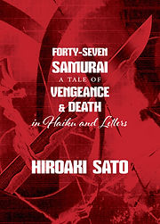 Updated Forty-Seven Samurai A Tale of Ve