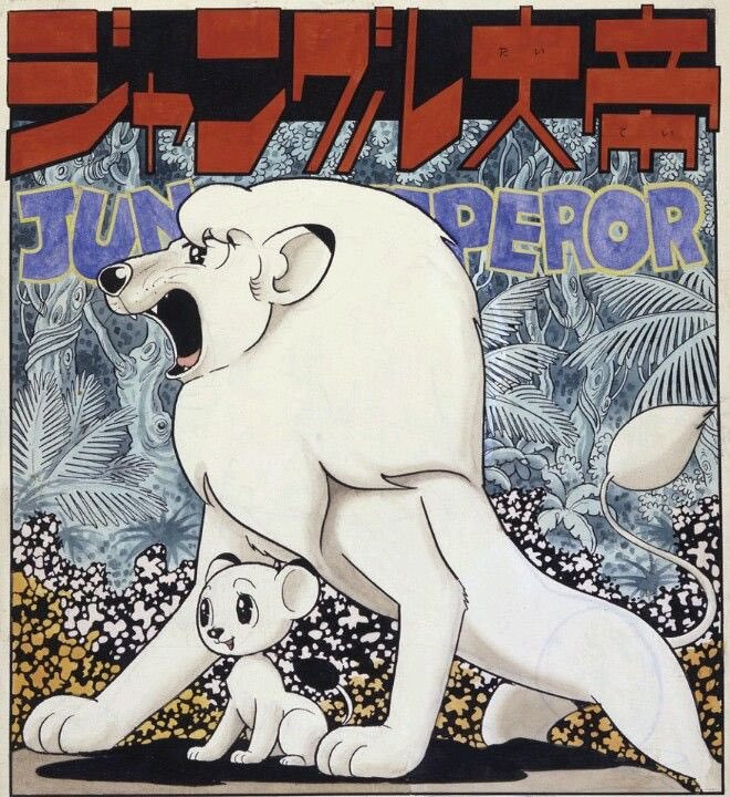/images/blog/Kimba the white lion lion king controversy.jpg
