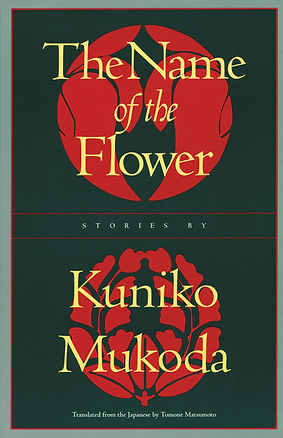 The Name of the Flower