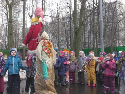МАСЛЕНИЦА. Весёлые проводы русской зимы. Праздник МАСЛЕНИЦА в детском саду