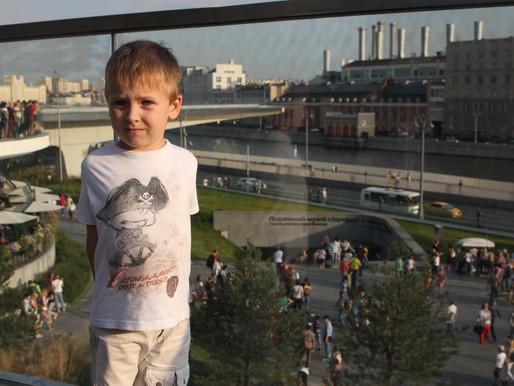 МОСКВА. День города. ПАРК «ЗАРЯДЬЕ»