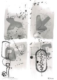 MAGIC ALIBI 2019. 4 drawings. Lanaquarelle paper 10 x 14 in., 26 x 36 cm., gouache, watercolor, ink, graphite, personal rubber stamps.    https://thenewpostliterate.blogspot.com/2019/06/magic-alibi-by-cecelia-chapman.html