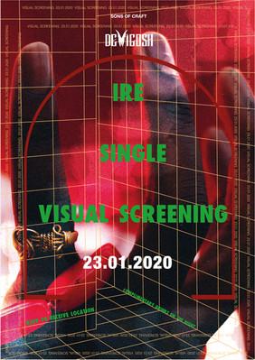 Ire Visual Screening