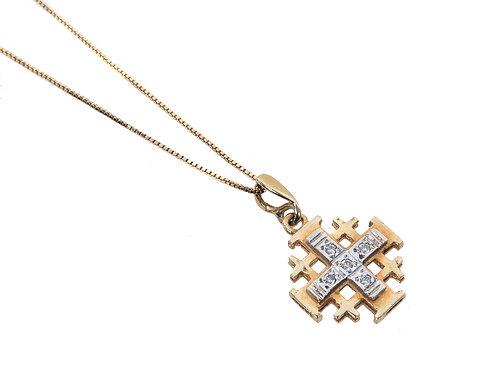 18ct Yellow Gold Diamond Pendant & Chain