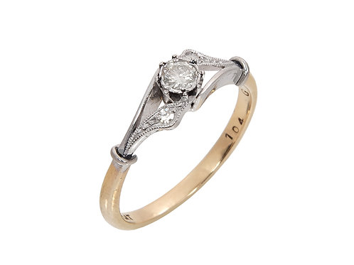 Vintage 18ct Yellow Gold Diamond Ring 0.14ct