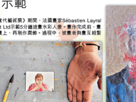 The Financial Times Hong Kong