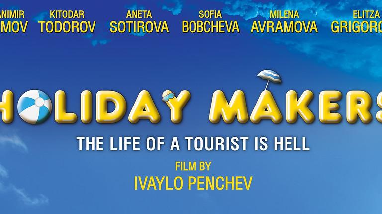 Bulgarian Cinema in Sydney - August