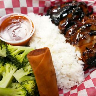 Teriyaki Chicken and Rice