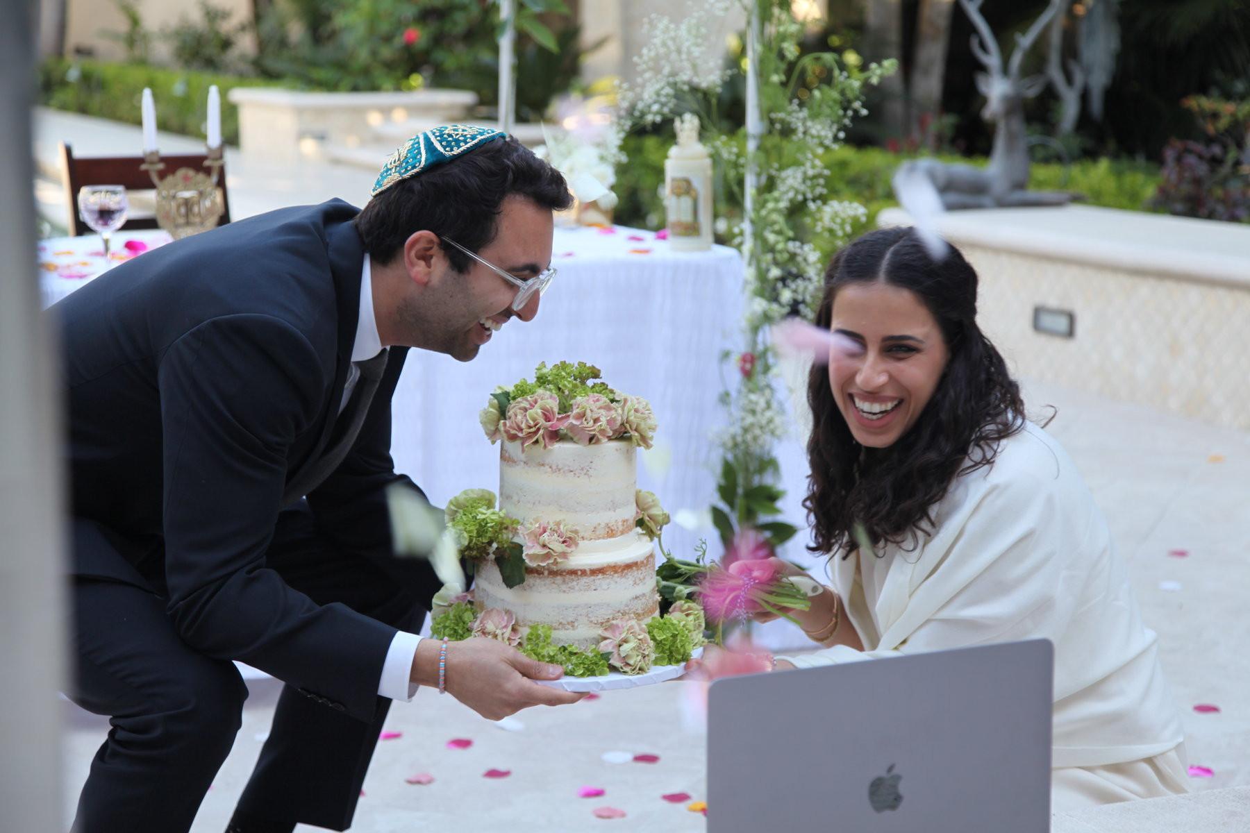Virtual Wedding Reception Package
