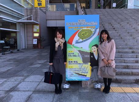 第81回日本臨床外科学会総会 演題発表