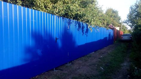 Забор из профлиста синий