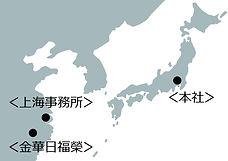 福榮産業の所在地図