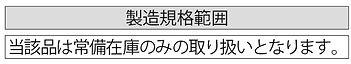 コンビニスーパー1.jpg