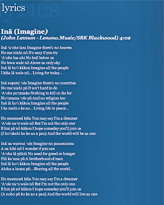 Inā_(Imagine)_lyrics.jpg