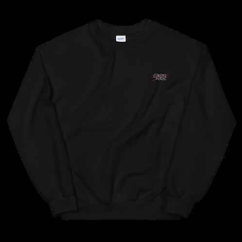 Clarity Winter Collection Sweatshirt