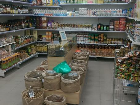לראשונה בישראל – רשת סופרמרקטים טבעונית!