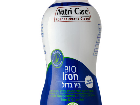 """מותג תוספי התזונה Nutri Care משיק """"ביו-ברזל"""" נוזלי עדין המאפשר ספיגה יעילה במערכת העיכול"""