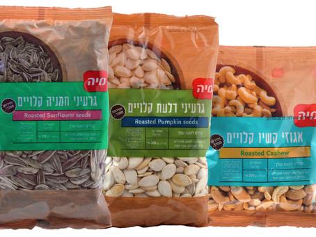 """יצרנית המזון הישראלית """"מיה"""", מציגה סדרת פיצוחים מגוונת לאירוח."""