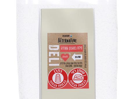 תנובה משיקה: גבינה טבעונית - פלח ופתיתים בסגנון גאודה
