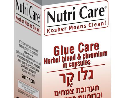 מותג תוספי התזונה Nutri Care מציג את Glue Care  (גלו-קר): תוסף תזונה ייחודי המכיל צמחי מרפא שלפי הרפ