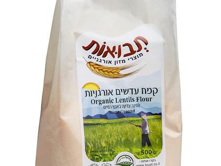 """""""תבואות"""" מציגה קמח עדשים אדומות אורגני."""