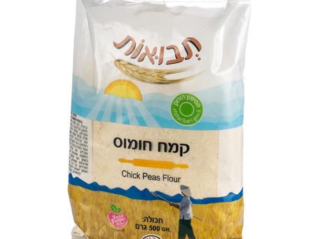 """""""תבואות"""" מציעה קמח חומוס ורעיון לחביתת חומוס משודרגת"""