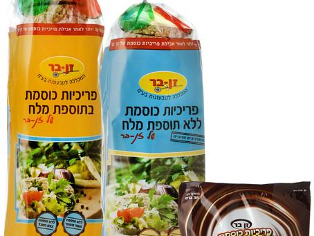 """חברת """"זן-בר"""" השיקה את סדרת הפריכיות מכוסמת במהדורה חדשה – בטעם משופר וכן משיקה מוצר חדש בס"""