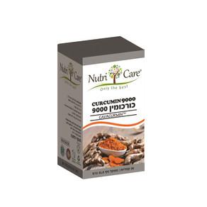 "Care Nutri משיקה את ""כורכומין 9000"" – כורכומין בעל אפקט חזק במיוחד"