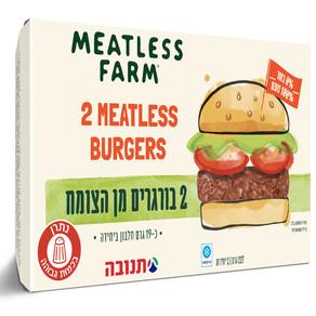 תנובה משיקה: מותג תחליפי הבשר הבינלאומי Meatless Farm