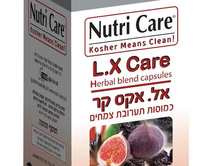 לקראת חג המצות  Nutri Careמציגה פורמולה צמחית  – L.X Care   תערובת צמחים ופירות יבשים המעודדים את פע