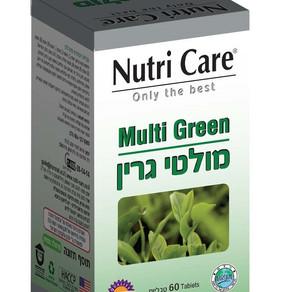 """Nutri Care מציג את הפורמולה האולטימטיבית לחיזוק הגוף - """"מולטי גרין"""" – Multi Green – מולטי"""