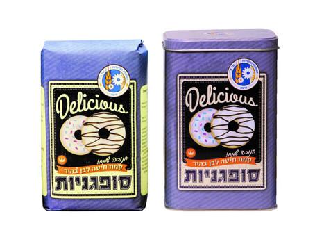 """""""הטחנות הגדולות של א""""י"""" משווקת קמח לסופגניות בקופסא מיוחדת לחנוכה"""