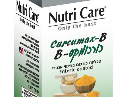 """חדש ב-:Nutri Care  """"כורכומקס B"""" – תוסף תזונה חדש המשלב כורכומין, בוסוויליה ופיפרין"""