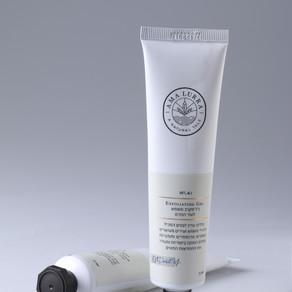 """מותג הקוסמטיקה הטבעית """"Ama Lurra"""" מציג תכשיר מיוחד לטיפול ולמניעה של פצעים בעור הפנים: &qu"""