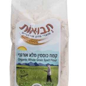 """חברת """"תבואות"""" מציעה קמח כוסמין מלא אורגני, עשיר בערכים תזונתיים."""