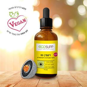 ויטמין D טבעוני מחברת ecosupp