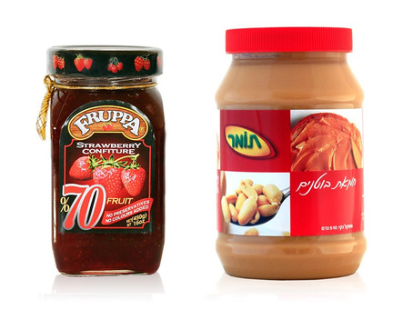 """""""חברת תומר"""" מציעה לחג פורים ממרחים מעולים למילוי אוזני המן במגוון טעמים: חמאת בוטנים וקונפ"""