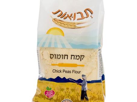 """""""תבואות"""" מציעה קמח חומוס כשר לפסח, עשיר בערכים תזונתיים"""