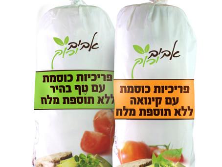 """מותג מזון הבריאות """"אביב ירוק"""" מציג פריכיות מיוחדות: פריכיות כוסמת עם טף ופריכיות כוסמת עם"""