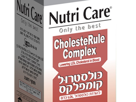 "Nutri Care מציג את ""כולסטרול קומפלקס"" – תוסף תזונה המכיל פיטוסטרולים – רכיבים טבעיים המסיי"