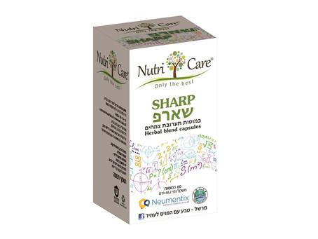 """Care Nutri משיקה את """"שארפ"""": פורמולה מיוחדת הכוללת מרכיב פטנטי ושילוב של צמחים, היכולים לסי"""