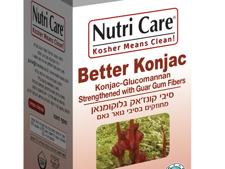 "Nutri Care מציג תוסף תזונה ""Better Konjac"" – המכיל סיבי קונז'אק גלוקומנאן וסיבי גואר ג"